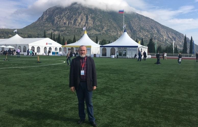 Сотрудник ВШИППиПЛ Захаров К.П. принял участие в работе Международного форума в Артеке