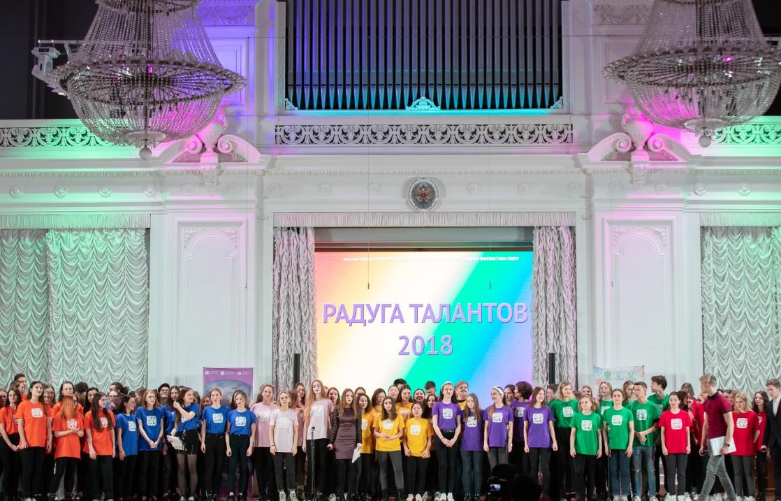 Гуманитарии Политеха раскрасили Белый зал